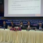"""บทสรุปเนื้อหาจากงานเสวนาวิชาการเรื่อง """"นโยบายไทยแลนด์ 4.0 กับการปรับตัวของผู้ประกอบการอินเทอร์เน็ตและเว็บไซต์"""" (ผศ.ดร.ภูมินทร์ บุตรอินทร์)"""