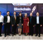ภาพข่าว: เสวนา Living with disruption: Impact of Blockchain on Businesses