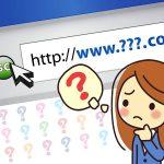 ชื่อโดเมน (Domain Name) คือ อะไร?