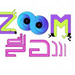 รายการ Zoom สื่อ: Icon Focus – ศ.ดร.กาญจนา กาญจนสุต